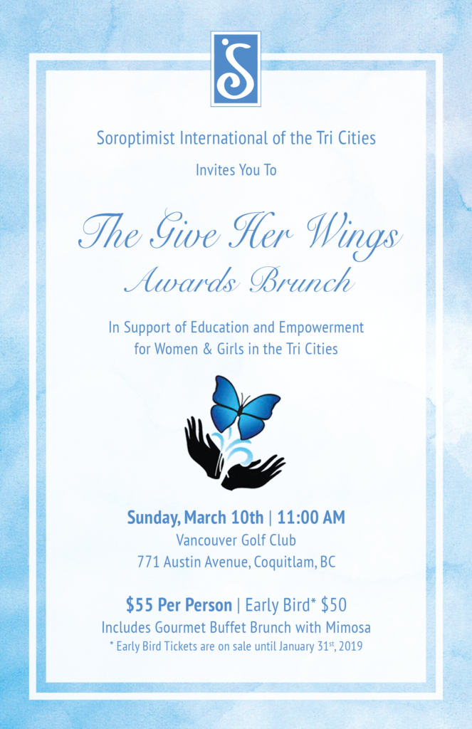 Give Her Wings Awards Brunch